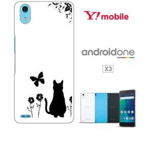 Android One X3 ホワイトハードケース カバー ジャケット フラワー 花柄 アニマル 猫 ネコ 蝶 a026 -sslink ss-link