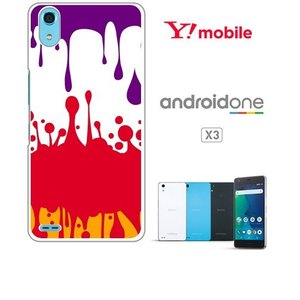 Android One X3 ホワイトハードケース カバー ジャケット ペイント ペンキ インク a031-sslink ss-link