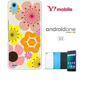 Android One X3 ホワイトハードケース カバー ジャケット 花柄 キャロライン風 マリメッコ風 b003-sslink ss-link
