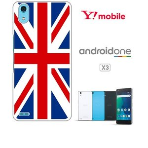 Android One X3 ホワイトハードケース ジャケット 国旗A-01 ss-link