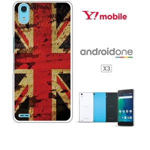 Android One X3 ホワイトハードケース ジャケット 国旗A-05 ss-link