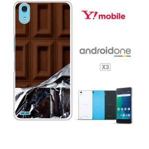 Android One X3専用ケース  素材:ポリカーボネット サイズ:縦約15.2cm × 横約...