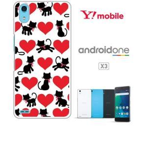 Android One X3 ホワイトハードケース カバー ジャケット アニマル ネコ 猫 ハート パターン y114-sslink ss-link