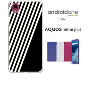 Android One X4/AQUOS sense plus(SH-M07) ホワイトハードケース カバー ジャケット ストライプ a002黒-sslink|ss-link