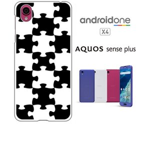 Android One X4/AQUOS sense plus(SH-M07) ホワイトハードケース カバー ジャケット パズル チェック a007-sslink|ss-link