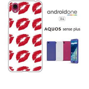 Android One X4/AQUOS sense plus(SH-M07) ホワイトハードケース カバー ジャケット キスマーク 唇 a028-sslink|ss-link