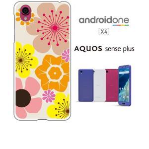 Android One X4/AQUOS sense plus(SH-M07) ホワイトハードケース カバー ジャケット 花柄 キャロライン風 マリメッコ風 b003-sslink|ss-link