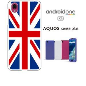 Android One X4/AQUOS sense plus(SH-M07) ホワイトハードケース ジャケット 国旗A-01|ss-link