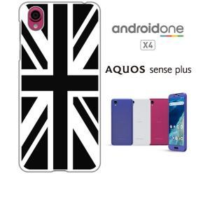 Android One X4/AQUOS sense plus(SH-M07) ホワイトハードケース ジャケット 国旗A-02|ss-link
