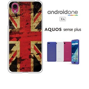 Android One X4/AQUOS sense plus(SH-M07) ホワイトハードケース ジャケット 国旗A-05|ss-link