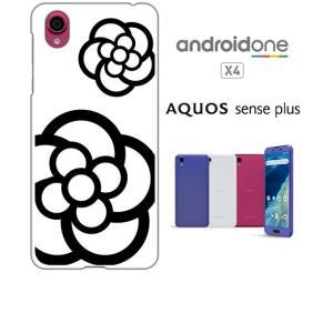 Android One X4/AQUOS sense plus(SH-M07) ホワイトハードケース ジャケット カメリア-A 花柄 カメリア|ss-link