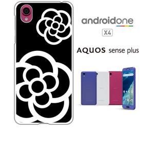Android One X4/AQUOS sense plus(SH-M07) ホワイトハードケース ジャケット カメリア-J 花柄 カメリア|ss-link