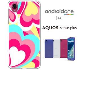 Android One X4/AQUOS sense plus(SH-M07) ホワイトハードケース ジャケット プッチ-A 幾何学 カラフル ハート|ss-link