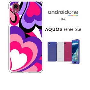 Android One X4/AQUOS sense plus(SH-M07) ホワイトハードケース ジャケット プッチ-C 幾何学 カラフル ハート|ss-link