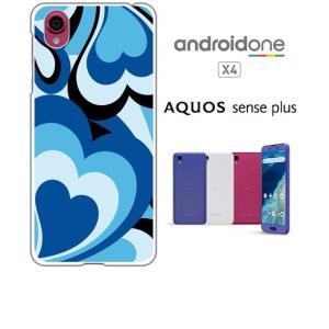 Android One X4/AQUOS sense plus(SH-M07) ホワイトハードケース ジャケット プッチ-D 幾何学 カラフル ハート|ss-link