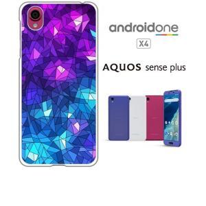 Android One X4/AQUOS sense plus(SH-M07) ホワイトハードケース ジャケット ステンドモザイク-A モザイク ステンドグラス エクスペリア|ss-link