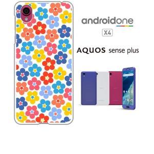 Android One X4/AQUOS sense plus(SH-M07) ホワイトハードケース カバー ジャケット ca1067-6 花柄 Flower|ss-link