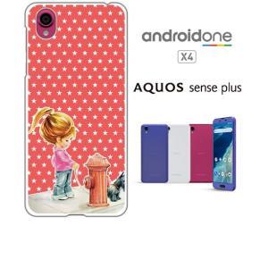 Android One X4/AQUOS sense plus(SH-M07) ホワイトハードケース カバー ジャケット ca1335-5 星 ポップスター ガール|ss-link