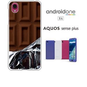 Android One X4 / AQUOS sense plus 専用ケース  素材:ポリカーボネ...
