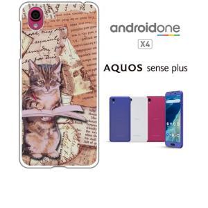 Android One X4/AQUOS sense plus(SH-M07) ホワイトハードケース カバー ジャケット ca786-1 キャット 猫 ネコ 楽譜 ニュースペーパー|ss-link