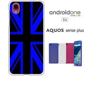 Android One X4/AQUOS sense plus(SH-M07) ホワイトハードケース カバー ジャケット 国旗 イギリス英国 m003-sslink|ss-link