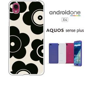 Android One X4/AQUOS sense plus(SH-M07) ホワイトハードケース カバー ジャケット 花柄 マリメッコ風-sslink|ss-link