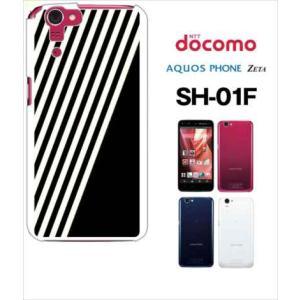 SH-01F AQUOS PHONE ZETA  docomo ハードケース カバー ジャケット ストライプ a002黒-sslink |ss-link