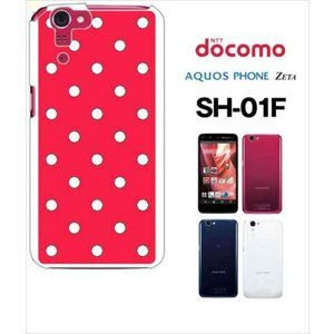 SH-01F AQUOS PHONE ZETA  docomo ハードケース カバー ジャケット シンプル ドット 水玉  a004-sslink|ss-link