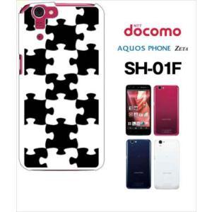 SH-01F AQUOS PHONE ZETA  docomo ハードケース カバー ジャケット パズル チェック a007-sslink|ss-link