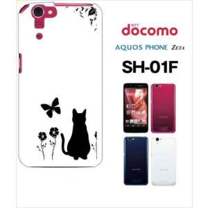 SH-01F AQUOS PHONE ZETA  docomo ハードケース カバー ジャケット フラワー 花柄 アニマル 猫 ネコ 蝶 a026 -sslink|ss-link