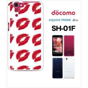 SH-01F AQUOS PHONE ZETA  docomo ハードケース カバー ジャケット キスマーク 唇 a028-sslink|ss-link