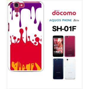 SH-01F AQUOS PHONE ZETA  docomo ハードケース カバー ジャケット ペイント ペンキ インク a031-sslink|ss-link