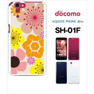 SH-01F AQUOS PHONE ZETA  docomo ハードケース カバー ジャケット 花柄 キャロライン風 マリメッコ風 b003-sslink |ss-link