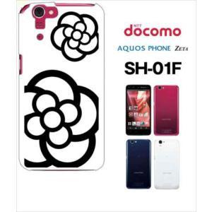 SH-01F AQUOS PHONE ZETA  docomo ハードケース ジャケット カメリア-A 花柄 カメリア|ss-link