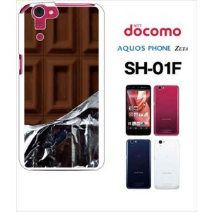 AQUOS PHONE ZETA 【SH-01F】専用ケース  素材:ポリカーボネット サイズ: 縦...