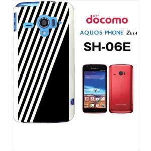 SH-06E AQUOS PHONE ZETA アクオスフォン docomo ハードケース カバー ジャケット ストライプ a002黒-sslink |ss-link