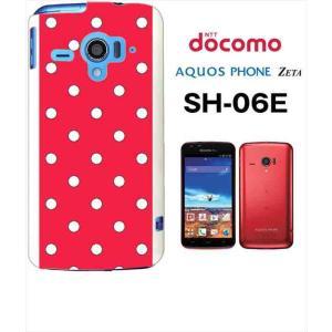 SH-06E AQUOS PHONE ZETA アクオスフォン docomo ハードケース カバー ジャケット シンプル ドット 水玉  a004-sslink|ss-link