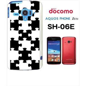SH-06E AQUOS PHONE ZETA アクオスフォン docomo ハードケース カバー ジャケット パズル チェック a007-sslink|ss-link