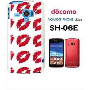 SH-06E AQUOS PHONE ZETA アクオスフォン docomo ハードケース カバー ジャケット キスマーク 唇 a028-sslink|ss-link