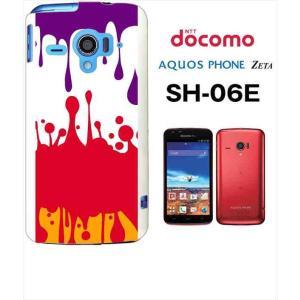 SH-06E AQUOS PHONE ZETA アクオスフォン docomo ハードケース カバー ジャケット ペイント ペンキ インク a031-sslink|ss-link