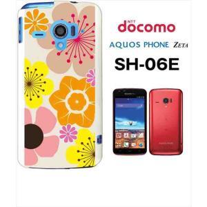 SH-06E AQUOS PHONE ZETA アクオスフォン docomo ハードケース カバー ジャケット 花柄 キャロライン風 マリメッコ風 b003-sslink |ss-link