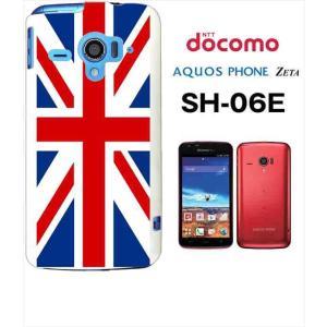 SH-06E AQUOS PHONE ZETA アクオスフォン docomo ハードケース ジャケット 国旗A-01|ss-link