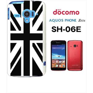 SH-06E AQUOS PHONE ZETA アクオスフォン docomo ハードケース ジャケット 国旗A-02|ss-link