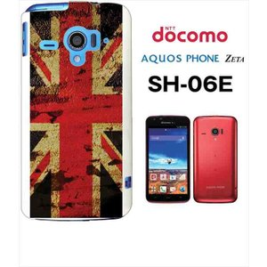 SH-06E AQUOS PHONE ZETA アクオスフォン docomo ハードケース ジャケット 国旗A-05|ss-link