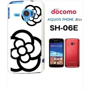SH-06E AQUOS PHONE ZETA アクオスフォン docomo ハードケース ジャケット カメリア-A 花柄 カメリア|ss-link