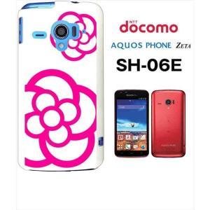 SH-06E AQUOS PHONE ZETA アクオスフォン docomo ハードケース ジャケット カメリア-B 花柄 カメリア|ss-link