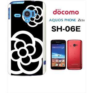 SH-06E AQUOS PHONE ZETA アクオスフォン docomo ハードケース ジャケット カメリア-J 花柄 カメリア|ss-link