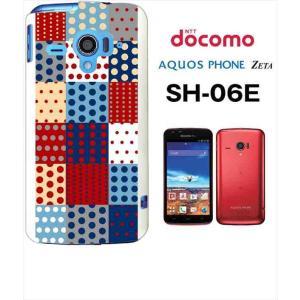 SH-06E AQUOS PHONE ZETA アクオスフォン docomo ハードケース ジャケット ドットパッチ-A ドット 水玉|ss-link