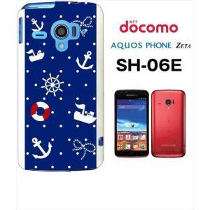 SH-06E AQUOS PHONE ZETA アクオスフォン docomo ハードケース ジャケット 小マリン-A イカリ マリン 海|ss-link