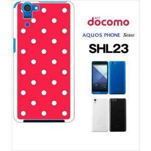 SHL23 AQUOS PHONE SERIE au ハードケース カバー ジャケット シンプル ドット 水玉  a004-sslink|ss-link